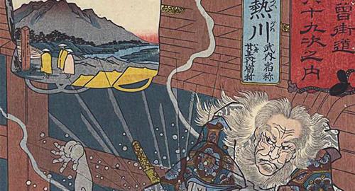 Shiken Hanzo - Clan Wars Podcast #004 [Feb.2018]