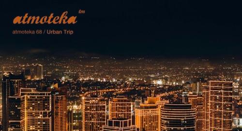 Urban Trip - atmoteka 68 [April.2019]