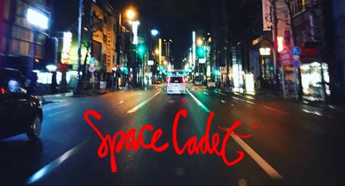 DRS & LSB - Space Age Vol.1 [Aug.2018]