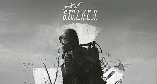 Helios - Path of Stalker [Dec.2020]