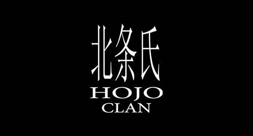Distinctive Podcast - All Hojo Clan Mix [Aug.2019]